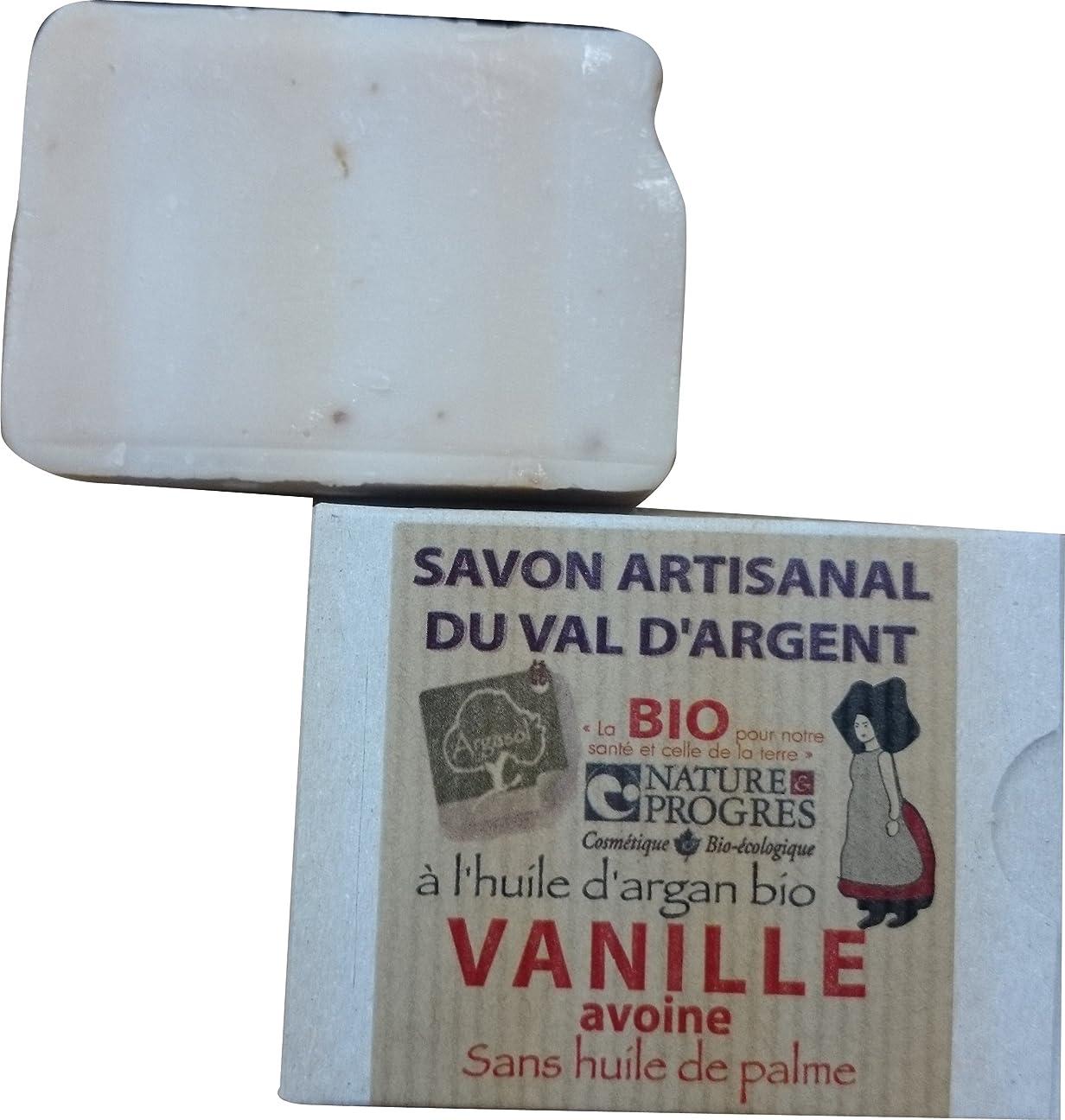夜間バナナ競うサボン アルガソル(SAVON ARGASOL) バニラ