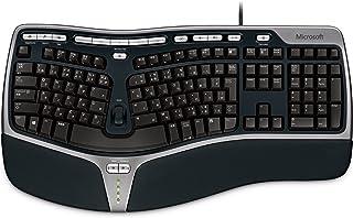キーボード マイクロソフト 有線/USB接続 人間工学設計 Natural Ergonomic Keyboard 4000 B2M-00028