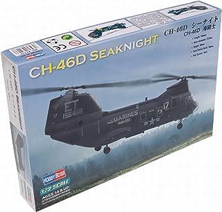 Hobby Boss American CH-46 Sea Knight Airplane Model Building Kit