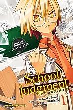 School Judgment: Gakkyu Hotei, Vol. 1 (1)