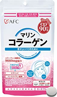 AFC Japan Collagen Beauty MCP-EX with Marine Collagen Peptide, 1.5X Better Absorption Than Other Collagen, for Anti-Aging,...