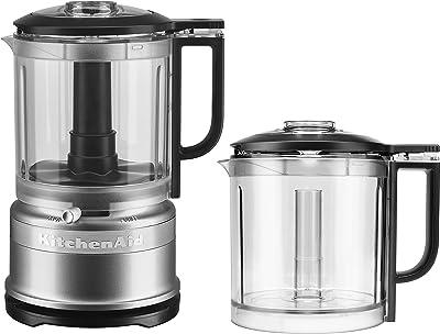 KitchenAid KFC0516CCU 5 Cup Food Chopper with Extra Work Bowl - Contour Silver