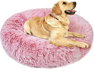 Aurako 76cm 犬ベッド 猫ベッド ふわふわ 丸型 クッション ドーナツペットベッド ぐっすり眠る 猫用 小型犬用 もこもこ 暖かい 滑り止め 防寒 寒さ対策 洗濯可能 子犬 猫用 サイズ選択可 ピンク