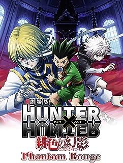 Hunter x Hunter: Phantom Rouge dt./OV