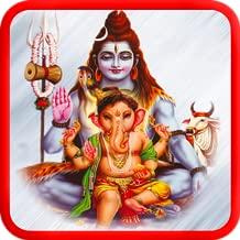 Wallpaper God Hindu