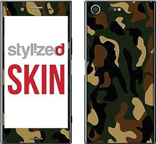 Stylizedd Vinyl Skin Decal Body Wrap for Sony Xperia XZ Premium - Carbon Fibre White