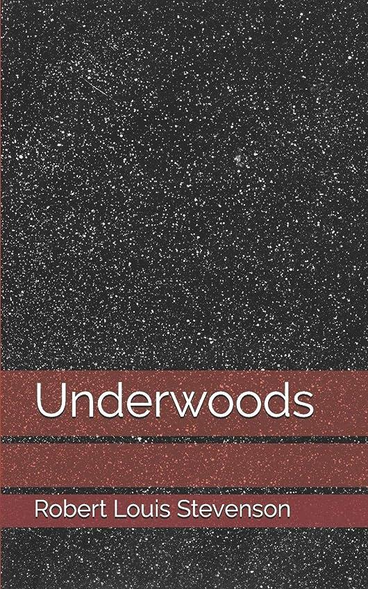 しかし倫理的姿を消すUnderwoods