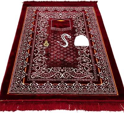Free Prayer Cap & Beads, Islamic Prayer Rug Janamaz - Plush Velvet Wide (Red)