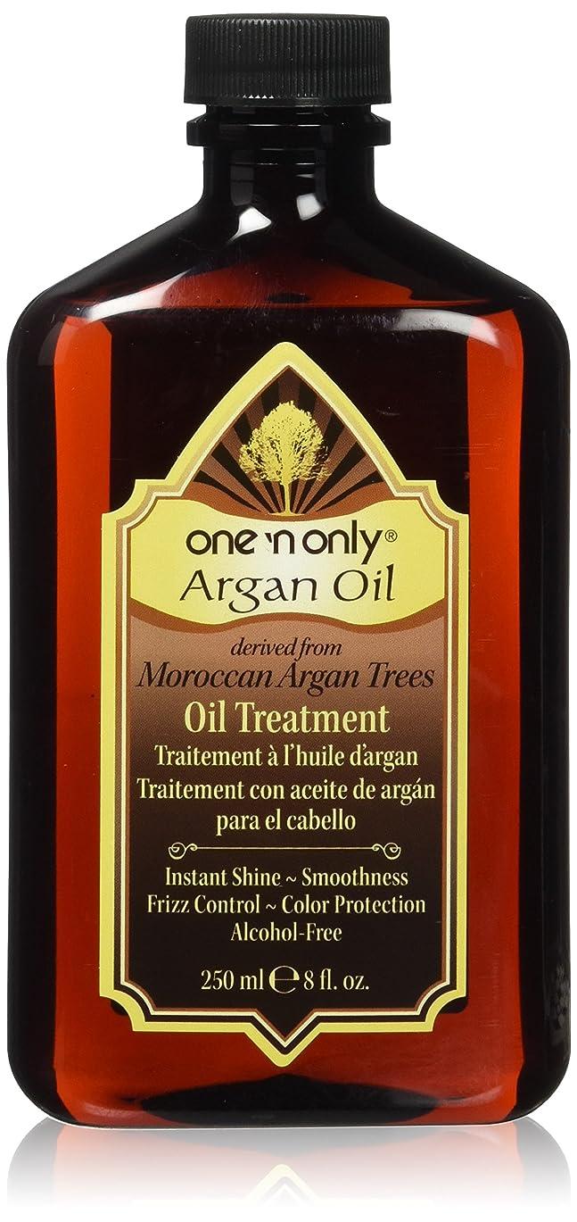 好む計り知れない不機嫌そうなArgan Oil Treatment 250 ml (並行輸入品)