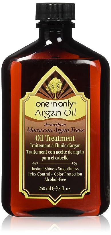 くさびキードックArgan Oil Treatment 250 ml (並行輸入品)
