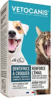 VETOCANIS Dentifrice à Croquer pour Chat. Elimine le Tartre. Haleine Fraiche. Arôme Poulet. 30 Pastilles