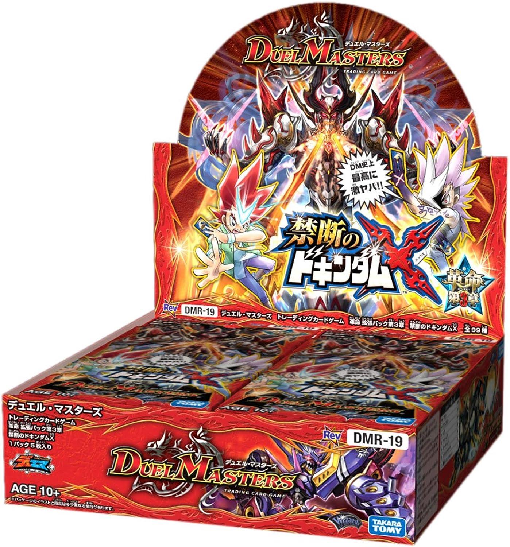 Duel Masters DMR19 TCG revolutionary expansion pack Chapter 3 forbidden Dokindamu X DPBOX
