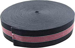 """PBNICE Sofa Elastic Webbing Stretch Latex Band Furniture Repair DIY Upholstery Modification Elasbelt Chair Couch Material Replacement Stretchy Spring Alternative TWO Inch 2"""" Wide x Sixty Ft 60"""" Roll"""