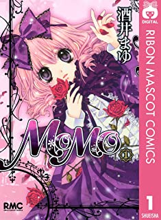 MOMO 1 (りぼんマスコットコミックスDIGITAL)