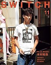 SWITCH Vol.38 No.11 特集 新・原宿百景(表紙巻頭:木村拓哉)