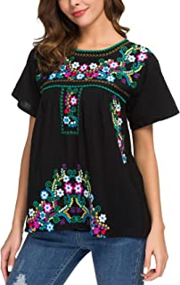 Women's Embroidered Mexican Peasant Blouse Mexico Summer Shirt Short Sleeve