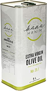 HANAHANIM | 5 liter | Filtered | Multi Estate | Fresh November 2020 Harvest | Extra Virgin Olive Oil No: 35.1