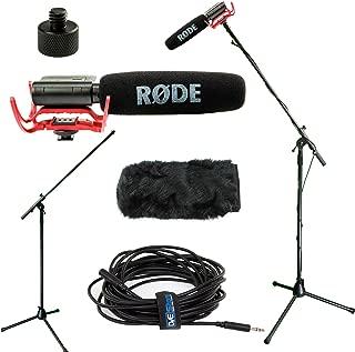 RODE VideoMic Studio Boom Kit with windmuff- VM, windmuff, Boom Stand, Adapter, 25' Cable