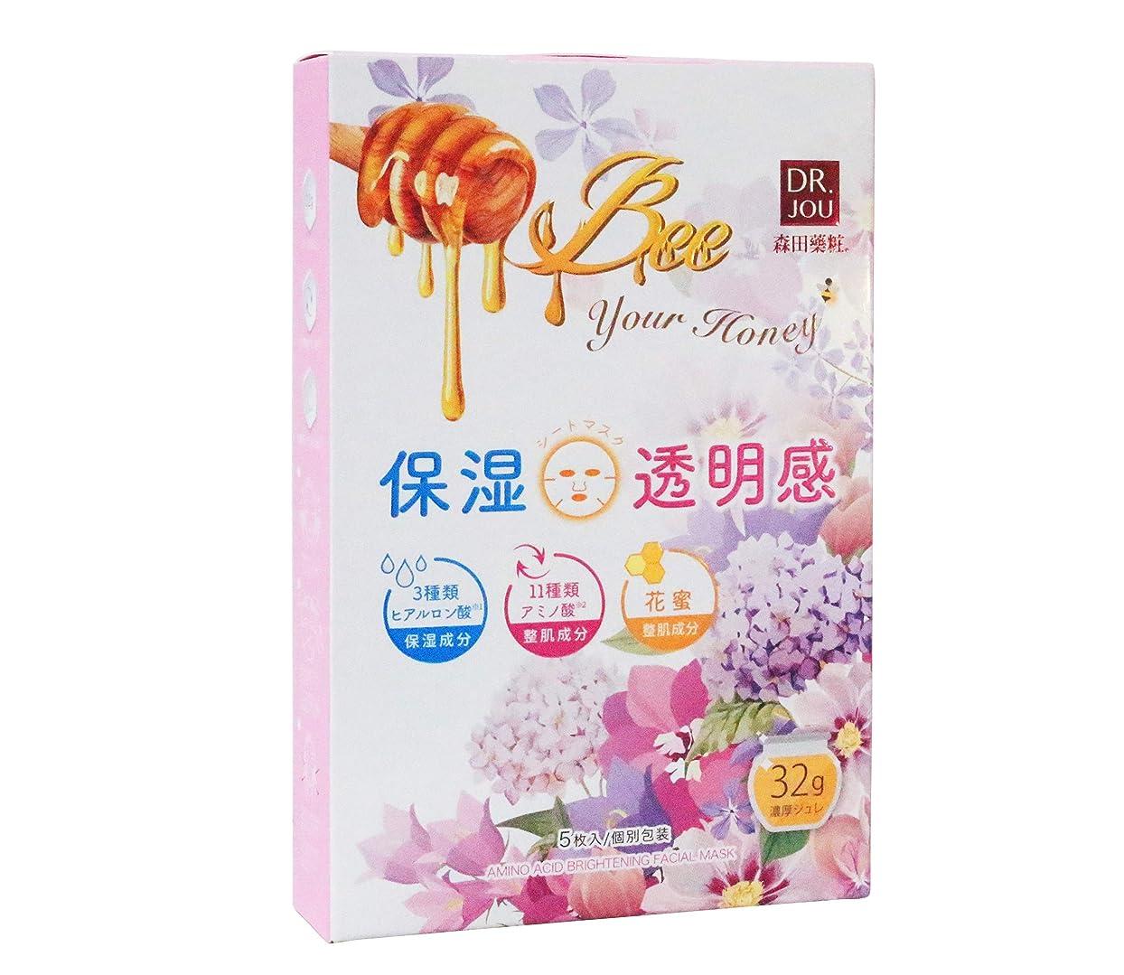 不足ビン数学《 森田薬粧 DR.JOU 》 花蜜11種類アミノ酸シートマスク 保湿×透明感(5枚)