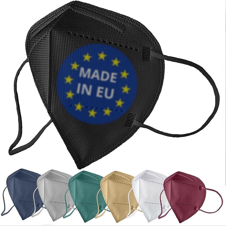 FiRiO® 12x FFP2 Maske bunt [MADE IN EU] - Farbige FFP2 Maske CE zertifiziert nach EN 149:2001+A:2009 - 12x [7 Farben] atmungsaktive FFP2 bunt: FFP2 Maske schwarz, weiß, blau, grün, grau, beige, rot