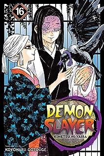 Demon Slayer 16: Kimetsu No Yaiba