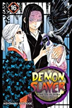 Demon Slayer: Kimetsu no Yaiba, Vol. 16 (Volume 16)