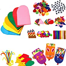 Yorkshine 8Pcs DIY Hand Puppet Making Kit for Kids Art Craft Felt Sock Puppet Creative Make Kids Own Puppets Pompoms Wiggle Googly Eyes Storytelling Role Play Party Supplies for Girls and Boys
