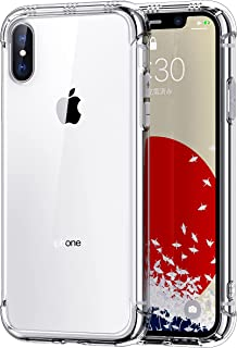 ONES Clear Soft Airbag Case for iPhoneXsMax · [Speaker Resonance][Shockproof][Anti-Scratch][Non-Slip] · Sturdy Thin Transp...