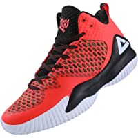 Deals on PEAK High Top Mens Basketball Shoes Lou Williams Streetball