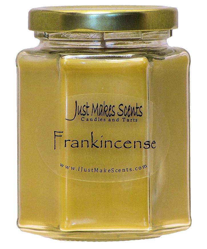 名誉モニター沿ってFrankincense香りつきBlended Soy Candle by Just Makes Scents
