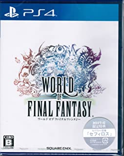 PS4 ワールド オブ ファイナルファンタジー (初回限定特典「バトル中にセフィロスが召喚可能になる」プロダクトコード 同梱)