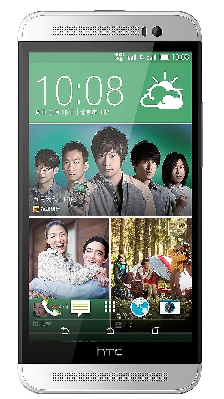 HTC One E8 M8Sw 5.0