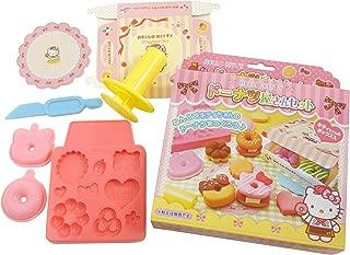 HELLO KITTY donut shop (Hello Kitty)
