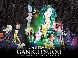 The Count of Monte Cristo: Gankutsuou Season 1