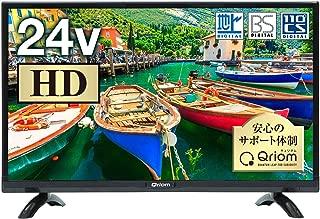山善 24V型 ハイビジョン 液晶テレビ (地上・BS・110度CS) (外付けHDD録画対応) 日本設計エンジン搭載 QRS-24S2K