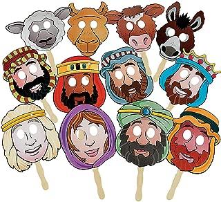 Best nativity sheep mask Reviews