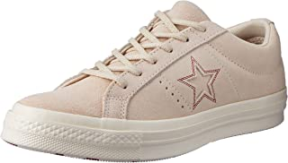 Converse Australia One Star Love Metallic Low Top Sneakers
