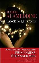 L'Ange de l'histoire (French Edition)