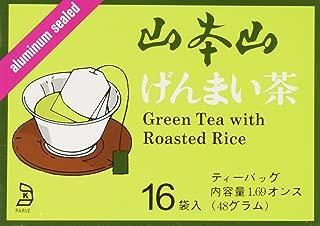 Yamamotoyama - Genmai Cha (Brown Rice Tea) 16 bags