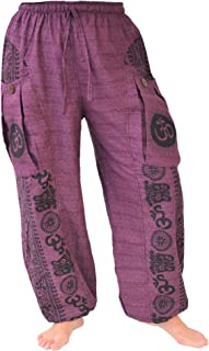 Harem Pants Women Men, Drop Crotch Pants, Aladdin Pants, Yoga Pants, Boho Pants, One Size