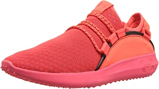 Women's RailFit 1 Running Shoe