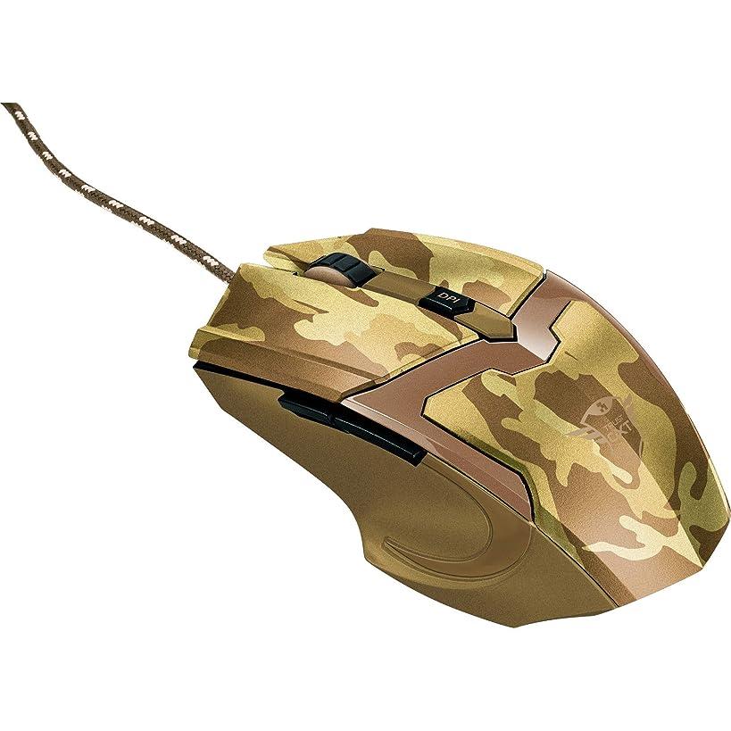 Trust GXT 101D GAV Optical Gaming Mouse - Desert Camo