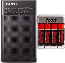 Sony ICFP26 Portable AM/FM Radio (Black) Bundles (Battery Bundle)