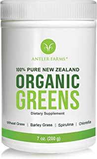 pure barley grass from new zealand