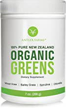 Antler Farms - 100% Pure New Zealand Organic Greens Superfood Powder, 50 Servings, 200g - Wheat Grass, Barley Grass, Chlor...