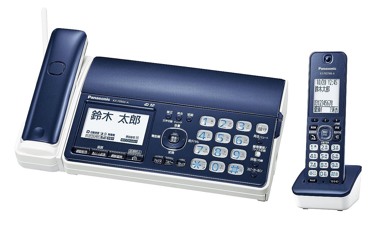 苦しむ救い援助するパナソニック おたっくす デジタルコードレスFAX 子機1台付き 1.9GHz DECT準拠方式 ネイビーブルー KX-PD505DL-A