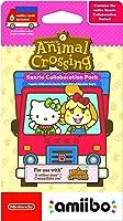 Nintendo Animal Crossing Sanrio Collaboration Pack - Nintendo Switch Accessories