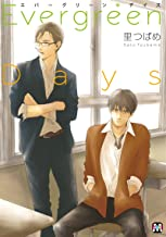 Evergreen Days (MARBLE COMICS)