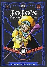 JoJo's Bizarre Adventure: Part 3 Stardust Crusaders, Vol. 4