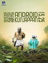 Android Kunjappan Ver 5.25